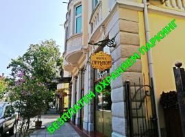 Hotel Chiplakoff, hotel in Burgas