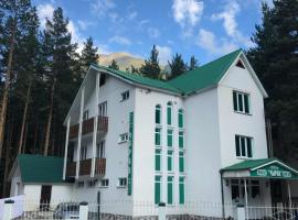 Mini Hotel Chyran Cheget, hotel in Terskol