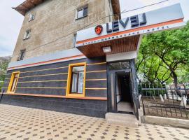 Level, отель в Оше