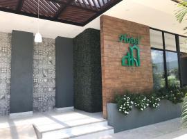 Chiapas Hotel Express, отель в городе Тустла-Гутьеррес