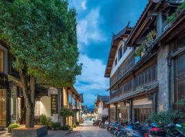 Lijiang Shi He Yuan Inn(Acient Town Branch), hotel a Lijiang