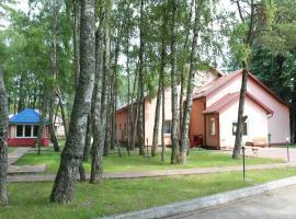 Lesnoye Holiday Park, pet-friendly hotel in Lesnoy