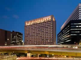 Courtyard by Marriott Shin-Osaka Station, hotel di lusso ad Osaka