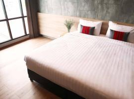 Sans Hotel โรงแรมในราชบุรี