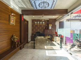 Hotel Swagatam Inn, hotel in Rajkot