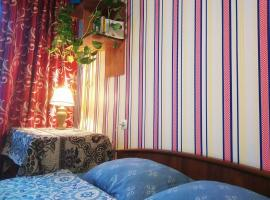 Arbat Apartment, hotel in Almaty