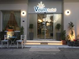 Voula Hotel, hotel in Hersonissos