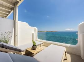 Blue Waves Suites & Apartments - To Kyma, apartment in Drios