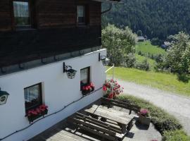 Biohof Sattler, hotel in Etmissl