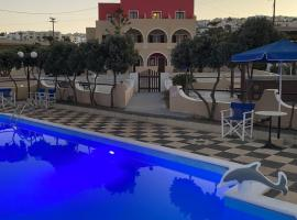 Romantic Spa Resort, hotel a Firà