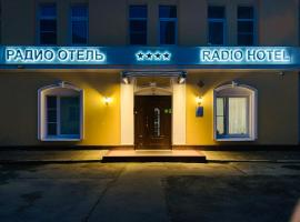 Радио Отель Москва, отель в Москве