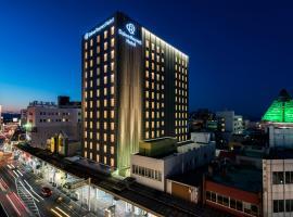 ダイワロイネットホテル青森、青森市のホテル