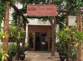 Villa Bagan, hotel din Bagan