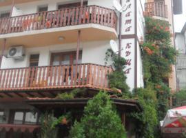 Семеен хотел Бялата къща, хотел в Баните