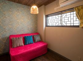 Room Inn Shanghai 横浜中華街 Room1-C、横浜市のB&B
