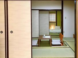 桜川の星, hotel in Osaka