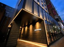 Quintessa Hotel Sapporo Susukino, hôtel à Sapporo