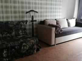 Квартира Рядом, апартаменты/квартира в Челябинске