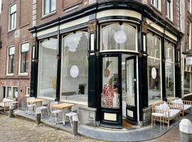 Luttik, hotel near Heiloo Station, Alkmaar