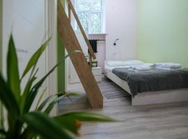 Отель Зеленый, отель в Москве, рядом находится Природный заказник «Воробьевы горы»