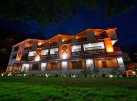 KORU BUTİK OTEL, hotel in Artvin