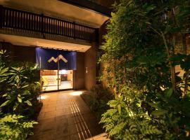 Dzīvoklis HOTEL MONDONCE KYOTO GOJO Kioto