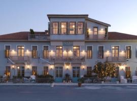 Nars Hotel Ilıca Beach & Thermal & Spa, отель в Чешме