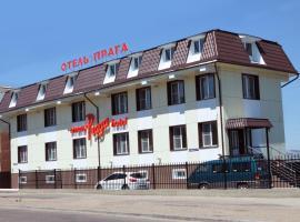 Praga Hotel, hotel in Ulan-Ude