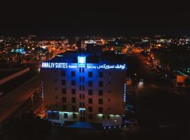 Awaliv Suites, hotel en Taif