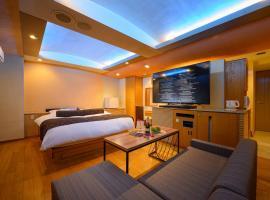 Water Hotel Mw (Love Hotel), love hotel in Saitama