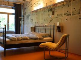 WEST Living - wohnen im ehem. Sophienspital, zasebna nastanitev na Dunaju