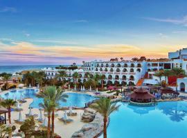 Savoy Sharm El Sheikh, hotel near Sharm el-Sheikh International Airport - SSH,