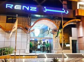 Renz Hotel Jeddah, hotel perto de Souq Al Alawi, Jeddah