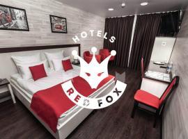 Отель City Fox, отель в Барнауле