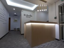 Signel Hostel, budget hotel in Kota Kinabalu