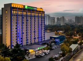 Holiday Inn Express Zhengzhou Zhongzhou, an IHG Hotel, hotel in Zhengzhou