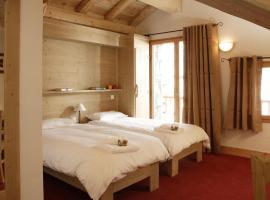 L'AIGLE, отель в Тине