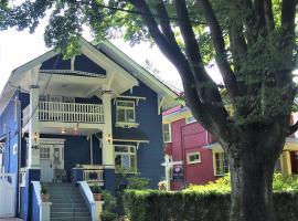 Cambie Lodge, hotel near Broadway - City Hall Skytrain Station, Vancouver