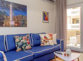 Alexandroupolis Like Home 3, apartment in Alexandroupoli