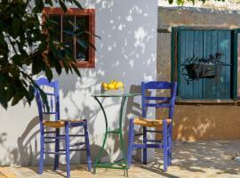 Pavlakis Lemon-Tree House, pet-friendly hotel in Elounda