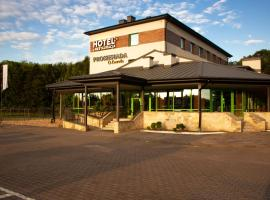 Hotel Promenada Biznes & Wypoczynek – hotel w Radomiu