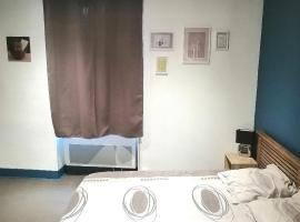Appartement Limoges centre ville !, appartement à Limoges