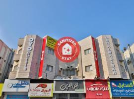 OYO 350 Dar Almadinah, hotel near Red Sea Mall, Jeddah