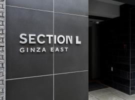 Section L Ginza East, apartment in Tokyo