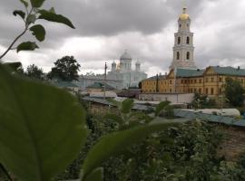 Монастырский Дворик, отель в Дивеево, рядом находится Серафимо-Дивеевский монастырь