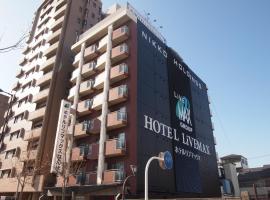 Hotel Livemax Namba, hotel in Osaka
