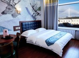 Holiday Hotel, отель во Владивостоке