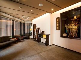 Ochanomizu Hotel Shoryukan, hotel di Tokyo