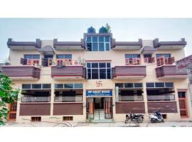 VIP Guest House, homestay in Dera Bassi