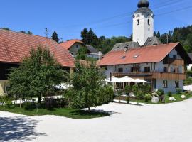 """""""Das Hobisch"""" Gourmet-Landgasthof und Suitenhotel, hotel in Klagenfurt"""